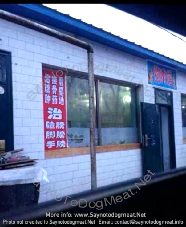 The dog butcher's dog meat restaurant.